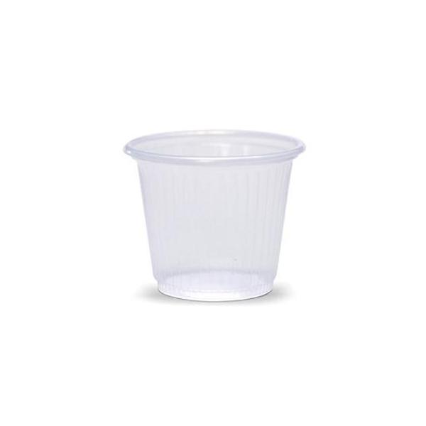 Copo Descartável - 50 ml - 5000 uni TR - Verocopo